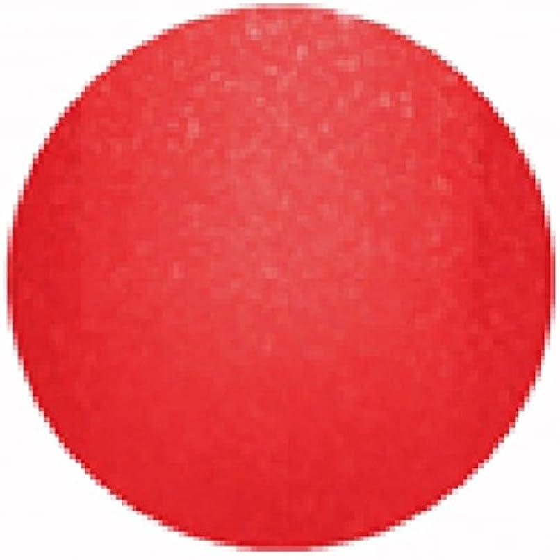 南アメリカ傾向があるポンペイEntity One Color Couture Gel Polish - Spicy Swimsuit - 0.5oz / 15ml
