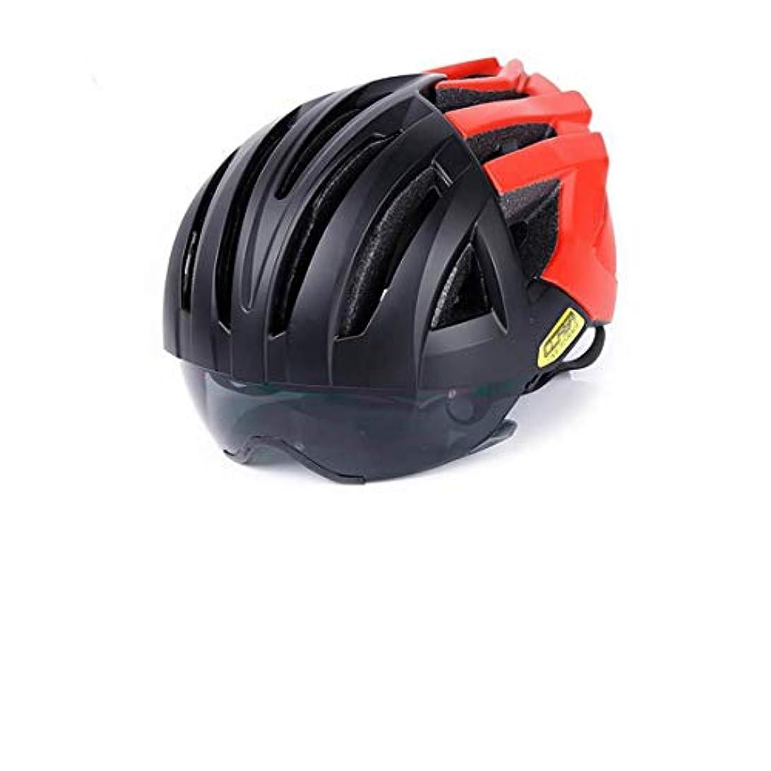 部門休日にブレイズCAFUTY 大人用自転車ヘルメット自転車乗馬ヘルメット自転車安全ヘルメット屋外用サイクリング愛好家に適して (Color : A2, サイズ : M)