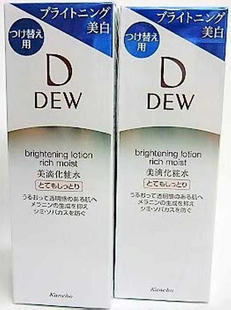 ソート毒液強大な[2個セット]DEWブライトニングローションとてもしっとり 付け替え用 150ml入り×2個
