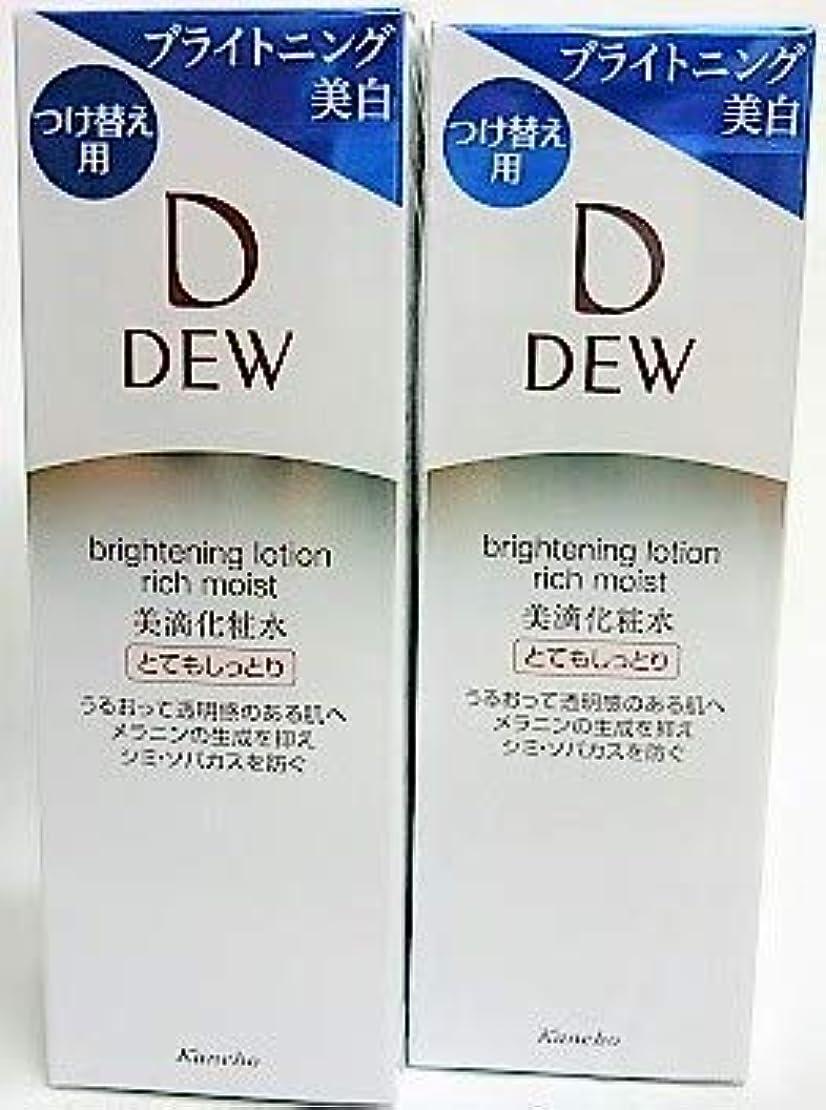 香り賞機動[2個セット]DEWブライトニングローションとてもしっとり 付け替え用 150ml入り×2個