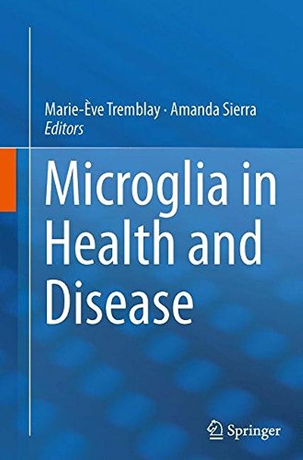 ゴシップのみキーMicroglia in Health and Disease
