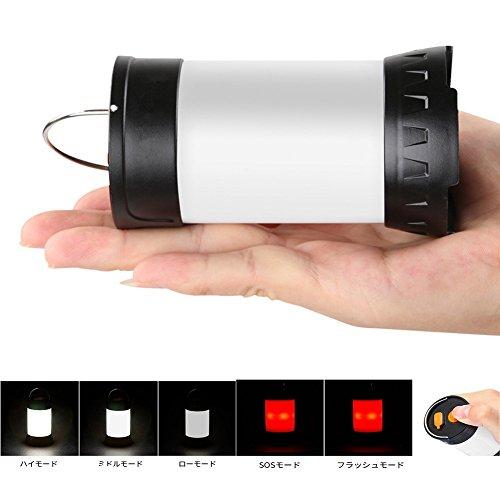 Momiji ランタン LEDライト 超高輝 IPX6 防水 USB充電式 懐中電灯 5つ調光モード マグネット付き SOS効能 キャンプ アウトドア 防災 登山 緊急 野宿 防災用 に大活躍 (ホワイト) … (ホワイト)