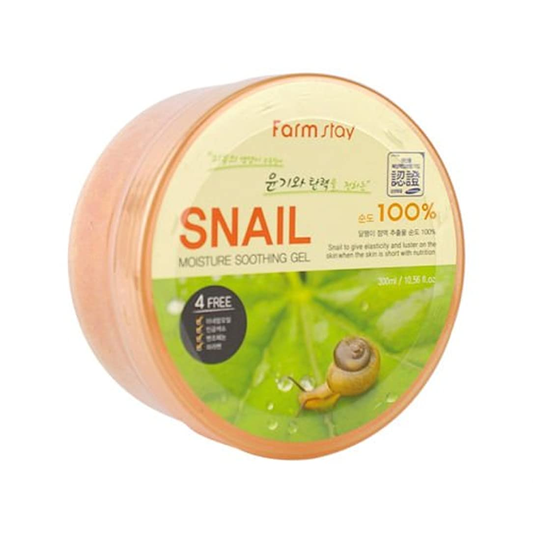 遠近法一目傾斜Farm Stay Snail Moisture Soothing Gel 300ml /Snail extract 100%/Skin Glowing & Elasticity Up [並行輸入品]