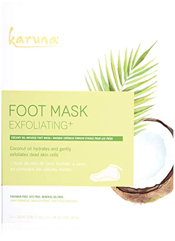 オーク傾く報いるKaruna Exfoliating+ Foot Mask 4sheets並行輸入品