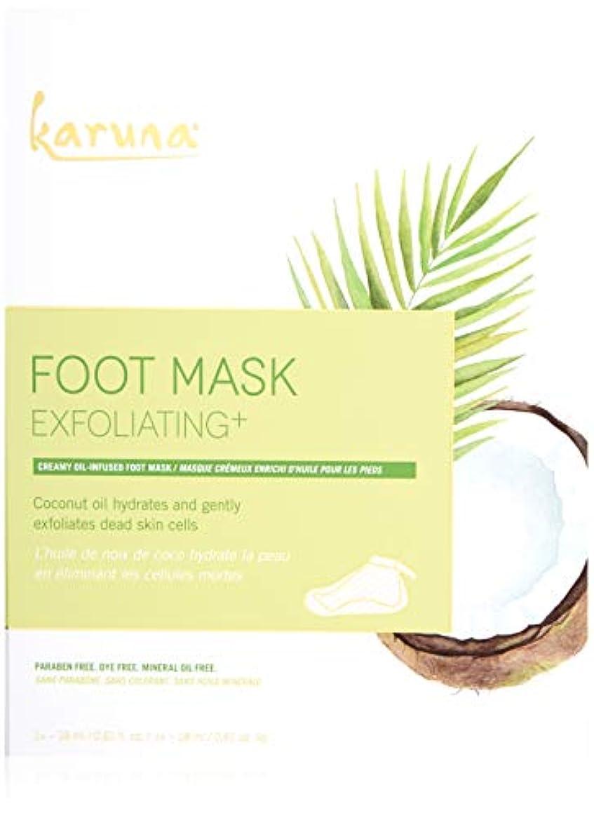 唯物論頬骨脱臼するKaruna Exfoliating+ Foot Mask 4sheets並行輸入品