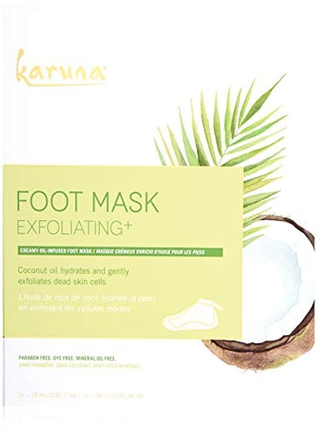 つらい不和スポーツマンKaruna Exfoliating+ Foot Mask 4sheets並行輸入品