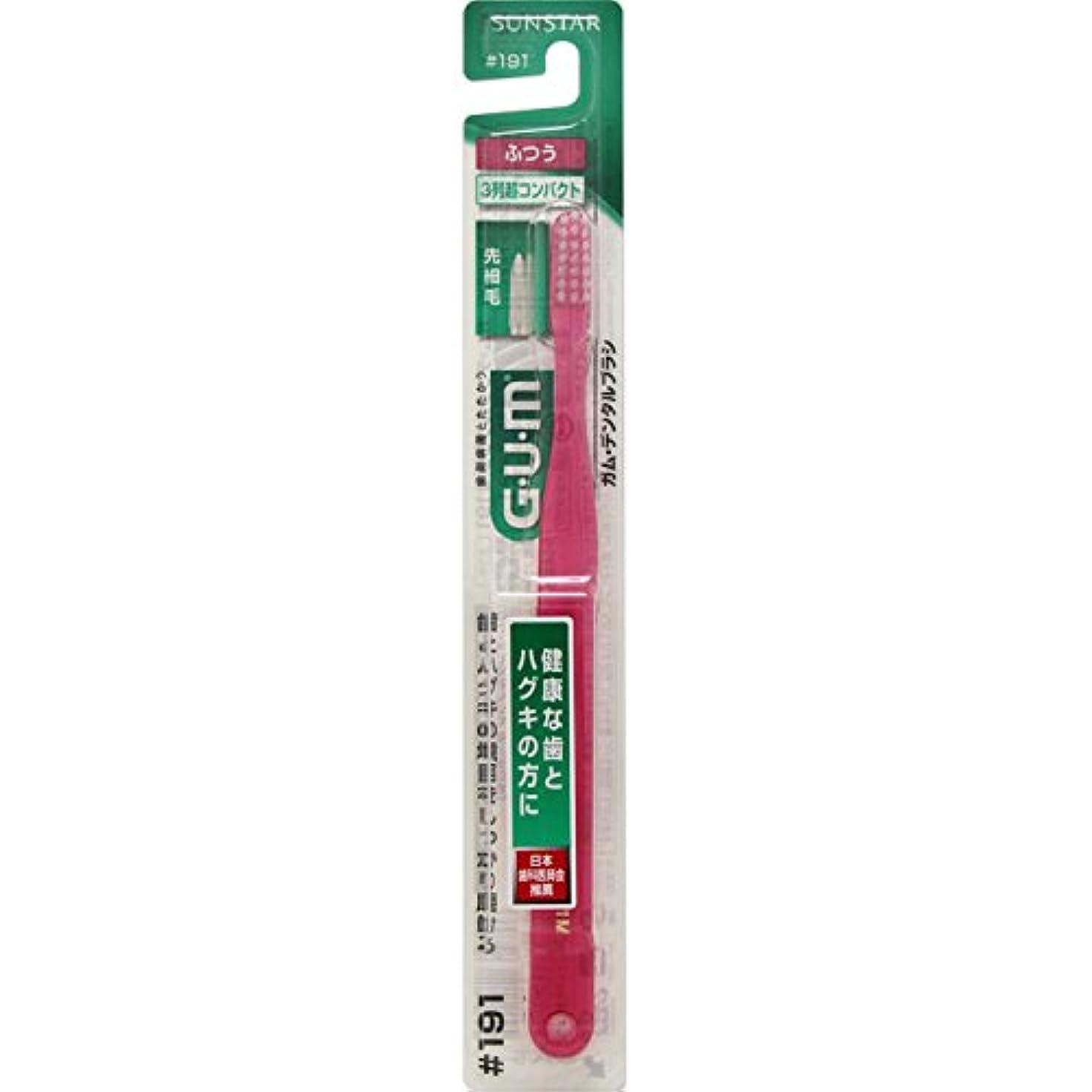 GUM(ガム) デンタルブラシ 3列超コンパクトヘッド ふつう