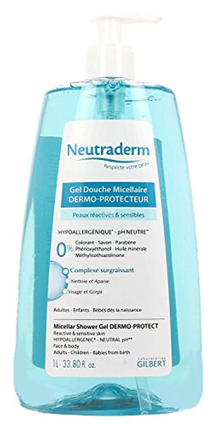 限定郵便屋さんと遊ぶNeutraderm Micellar Shower Gel Dermo-Protect 1L by Neutraderm