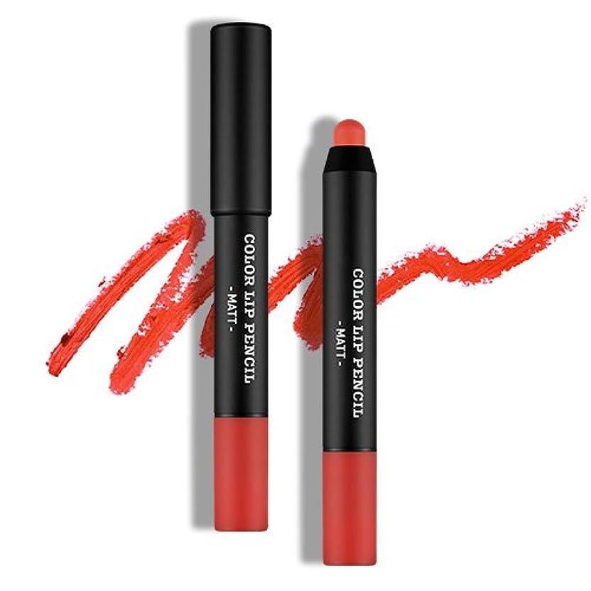 キャンディーセンサー不一致[韓国コスメ Apieu] [オピュ] カラーリップペンシル(マット) [Apieu] Color Lip Pencil(Matt) (OR02) [並行輸入品]