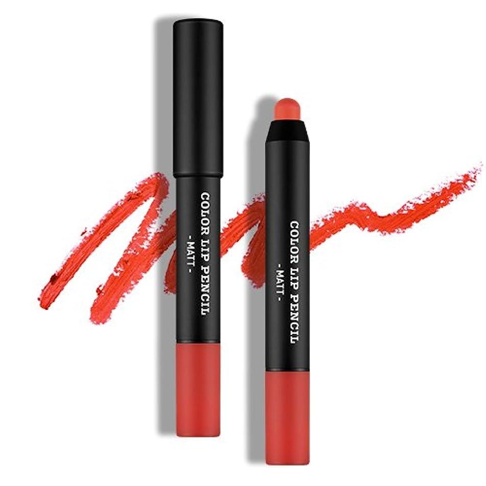 ストレス反響するを通して[韓国コスメ Apieu] [オピュ] カラーリップペンシル(マット) [Apieu] Color Lip Pencil(Matt) (OR02) [並行輸入品]