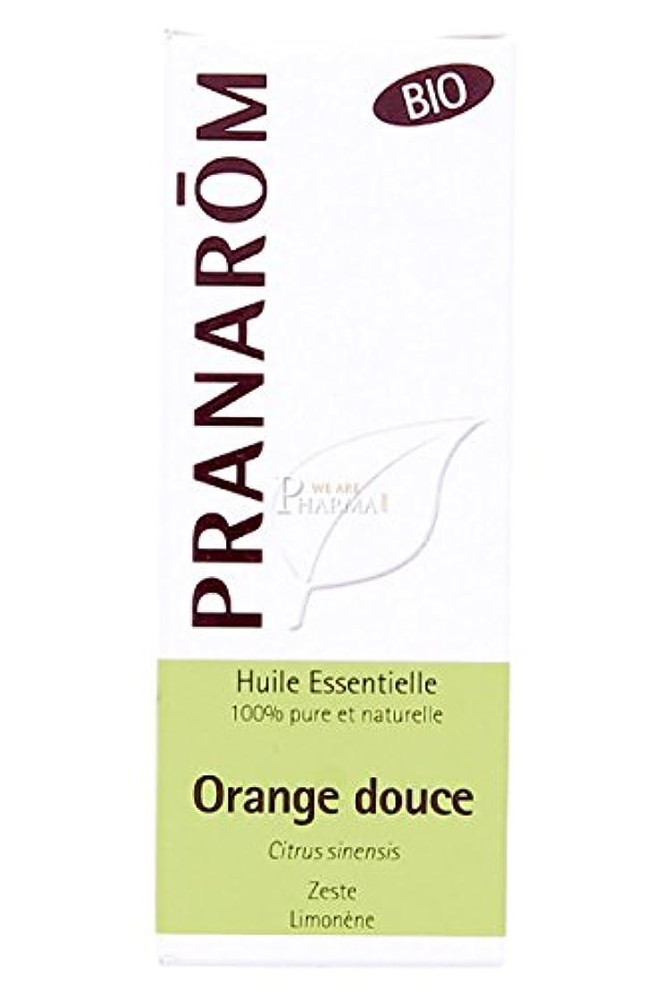 潜在的な隔離するせせらぎプラナロム オレンジスウィート BIO 10ml (PRANAROM ケモタイプ精油)[並行輸入品]