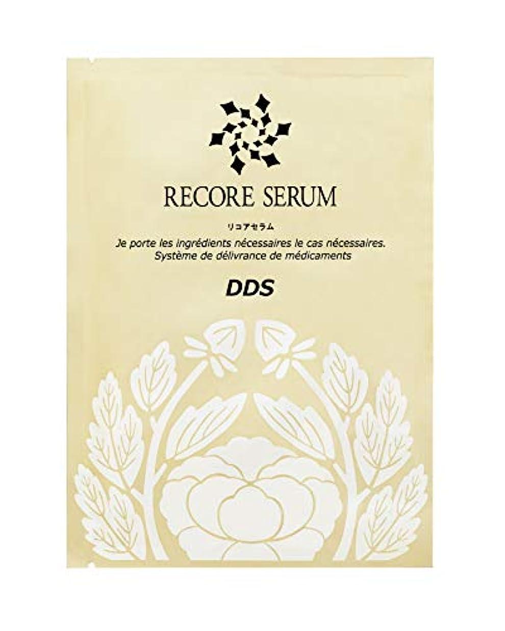 位置する限り評決RECORESERUM リコアセラム DDS マスク 30ml×5枚入り