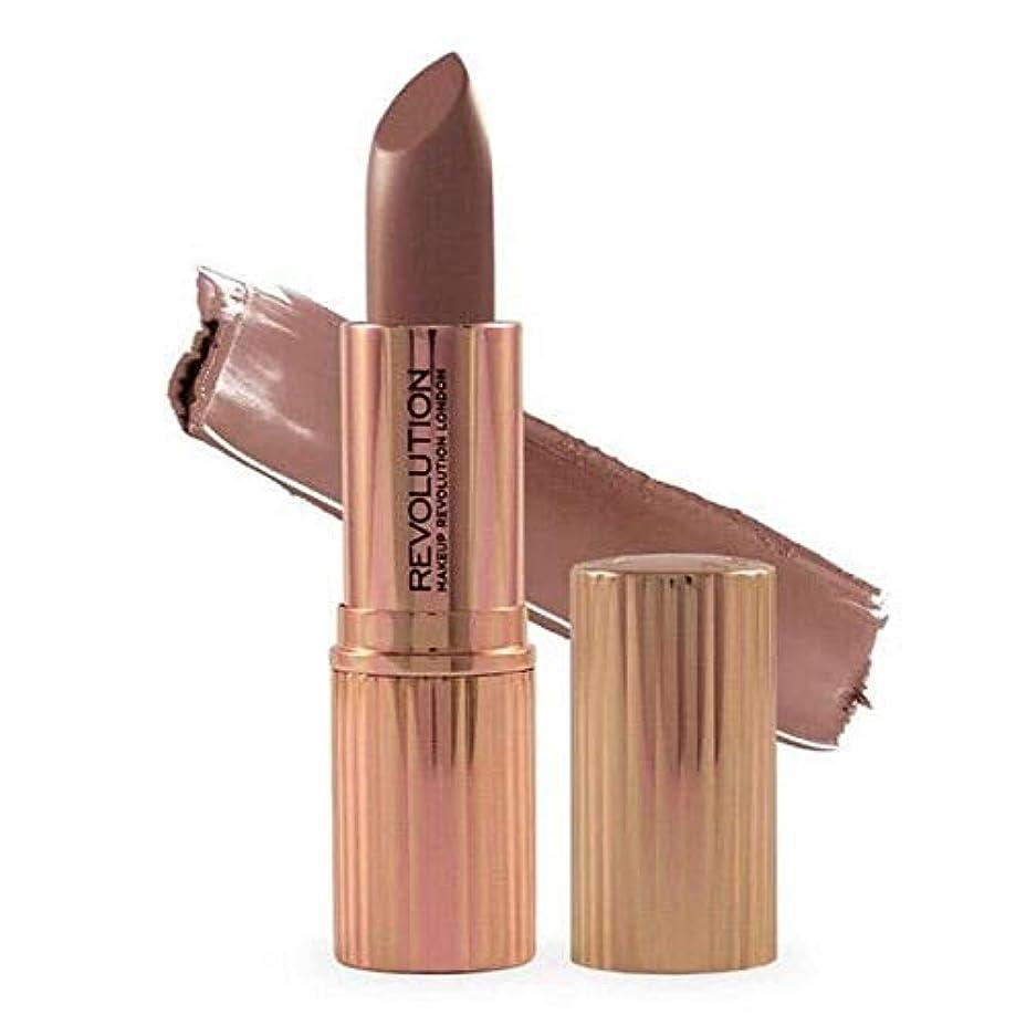 最大のレッドデート弱い[Revolution ] 革命ルネサンス口紅の誓い - Revolution Renaissance Lipstick Vow [並行輸入品]
