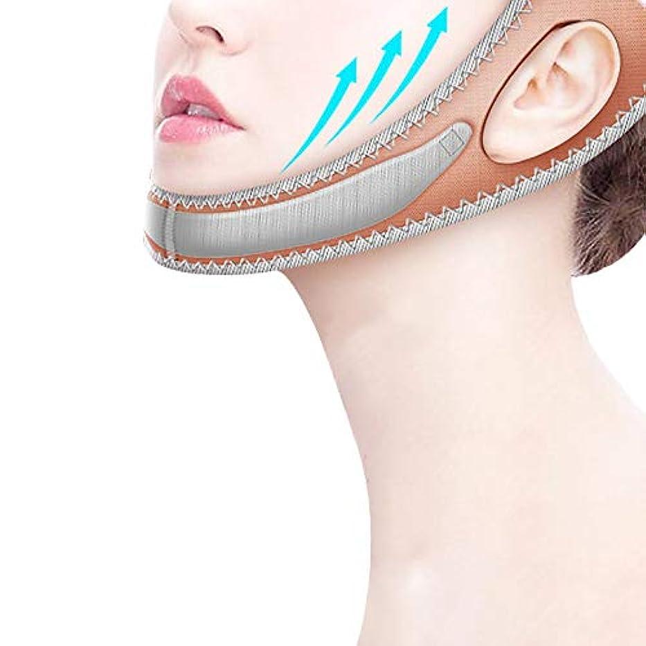 盲目それきつくXHLMRMJ 二重あごを改善しながらフェイスプルベルト、収束する輪郭、タイトなプルシェイプ、肌にやさしいファブリック3Dフェイシャルラップ、伸縮性のある調節可能なベルクロストラップ、軽量で通気性