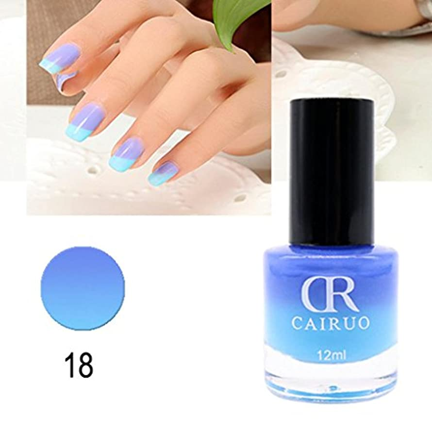 キャロラインすばらしいです財産ネイルカラー BOBOGOJP 26選 色のバリエーション豊富 透明感 マニキュア 人気 流行 塗りやすい 速乾 nail 指先 爪先 ネイル用 温度にり色が変わるネイルポリッシュ (R)
