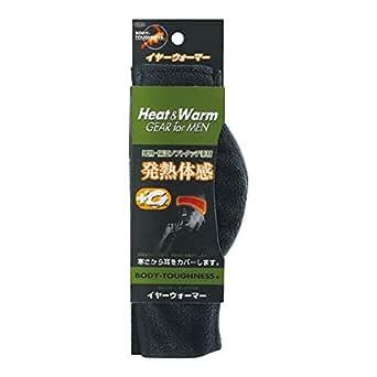 おたふく手袋 ボディータフネス 発熱・保温 テックサーモ イヤーウォーマー フリース ブラック JW-129