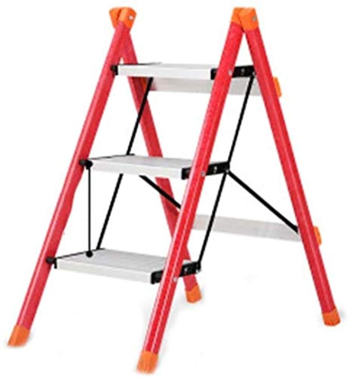 大使館愛人遠征踏み台 ステップスツール、家庭用折りたたみステップラダーアルミペダルラダーラダーラック多目的はしご 脚立 (Color : #1)