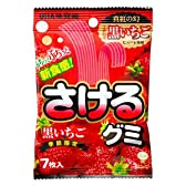 UHA味覚糖 さけるグミ 黒いちご 10個入り3BOX