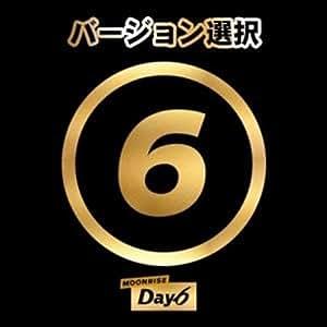 DAY6 2集 - Moonrise (ランダムバージョン)