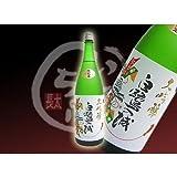 白鷺の城 大吟醸 山田 38% 1800mlクール便にて出荷致します。