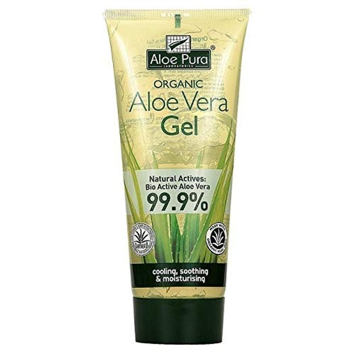 自殺センター病[Aloe Pura ] アロエプラのアロエベラスキンジェル200Ml - Aloe Pura Aloe Vera Skin Gel 200ml [並行輸入品]