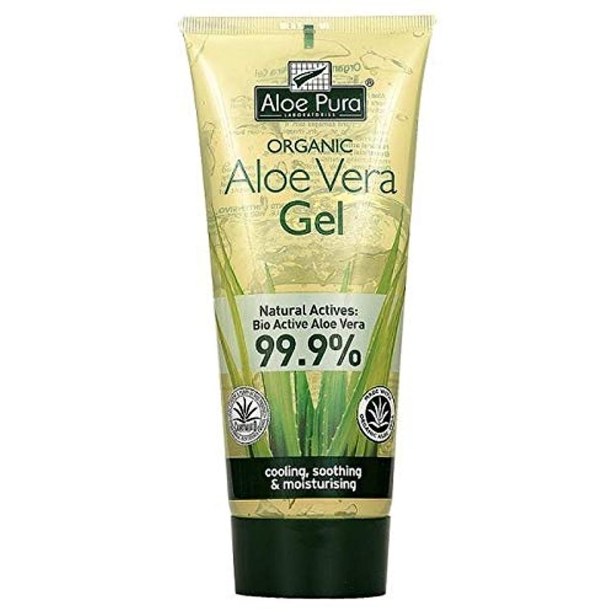 かりて花支配的[Aloe Pura ] アロエプラのアロエベラスキンジェル200Ml - Aloe Pura Aloe Vera Skin Gel 200ml [並行輸入品]