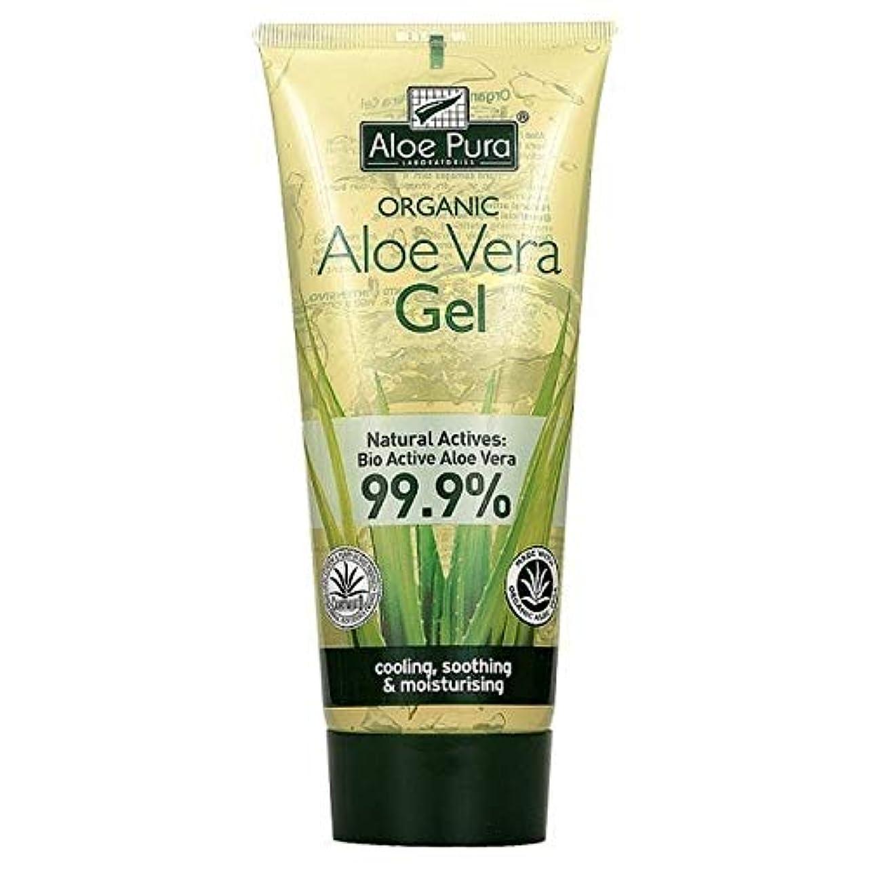 生理鍔送信する[Aloe Pura ] アロエプラのアロエベラスキンジェル200Ml - Aloe Pura Aloe Vera Skin Gel 200ml [並行輸入品]