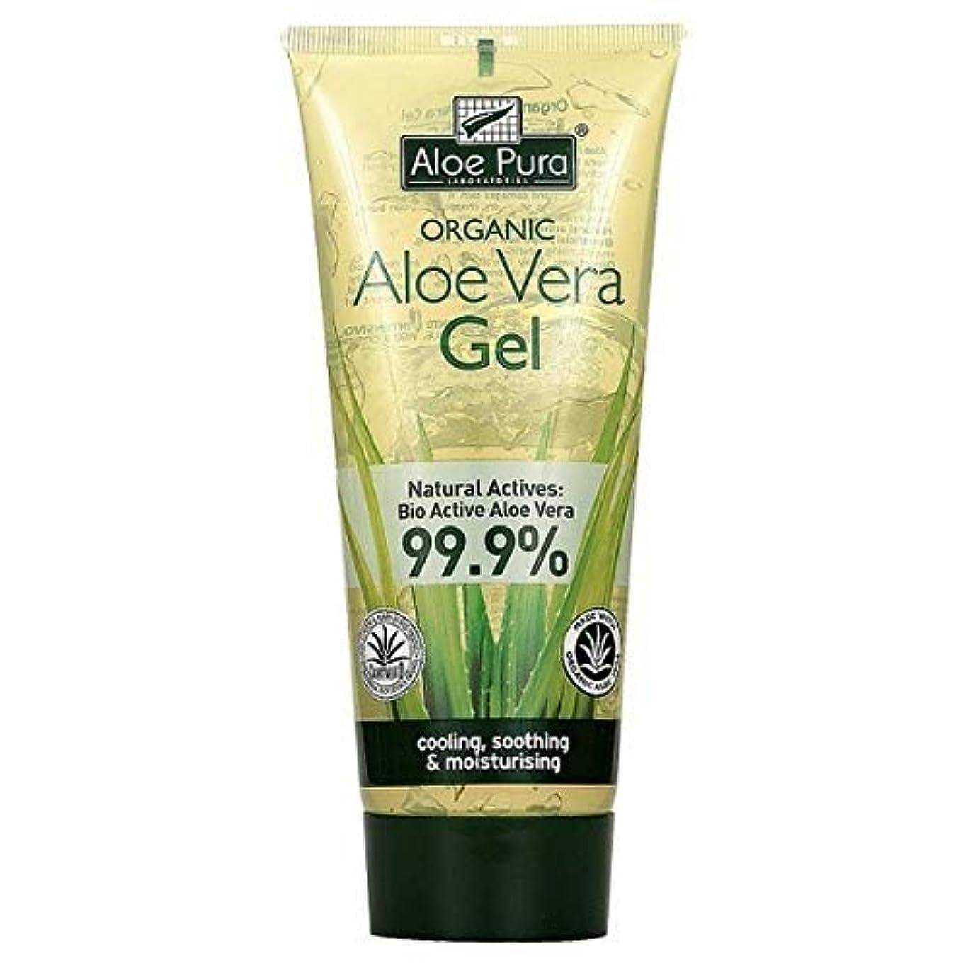 蒸気厚いホステル[Aloe Pura ] アロエプラのアロエベラスキンジェル200Ml - Aloe Pura Aloe Vera Skin Gel 200ml [並行輸入品]