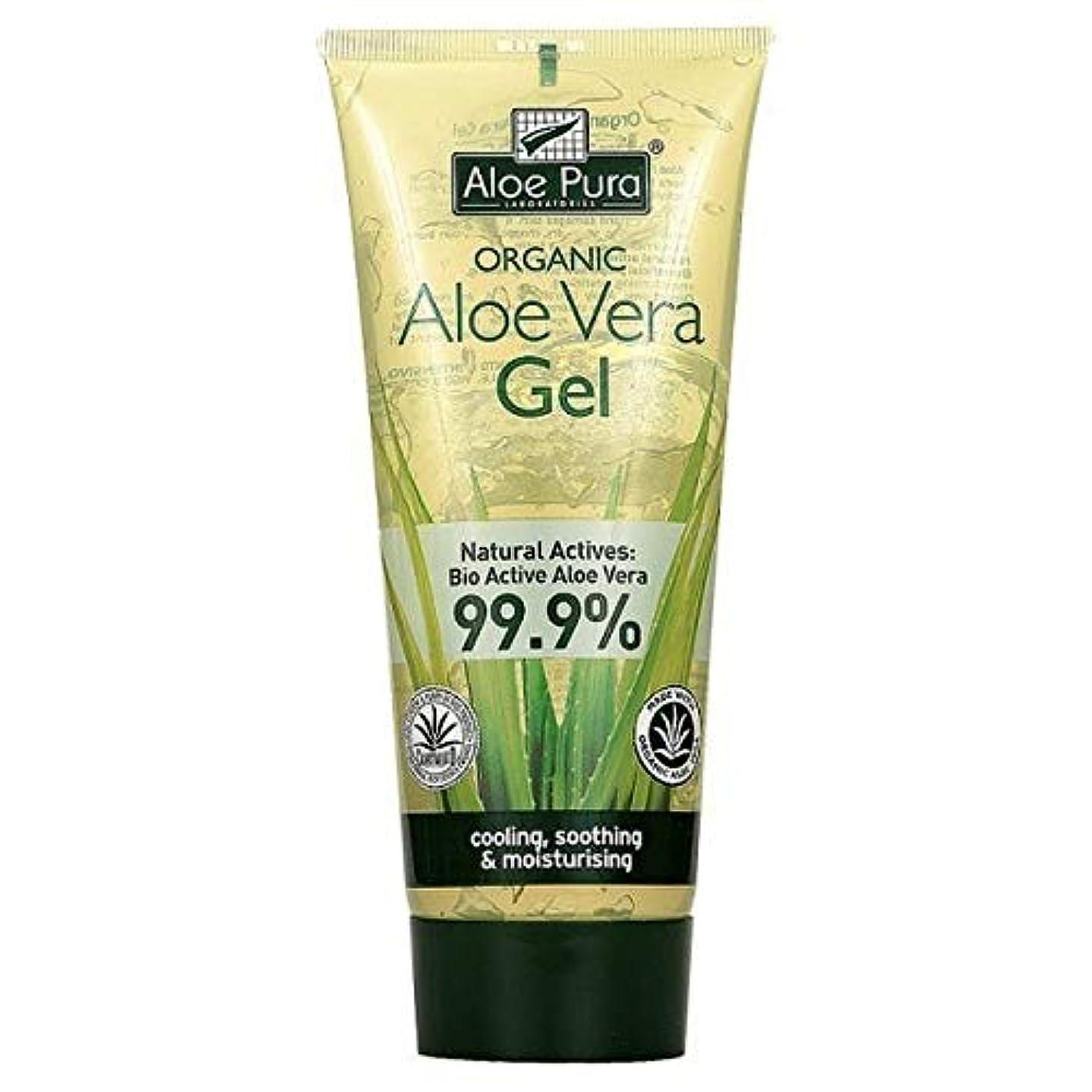 とても多くのとげとげ[Aloe Pura ] アロエプラのアロエベラスキンジェル200Ml - Aloe Pura Aloe Vera Skin Gel 200ml [並行輸入品]