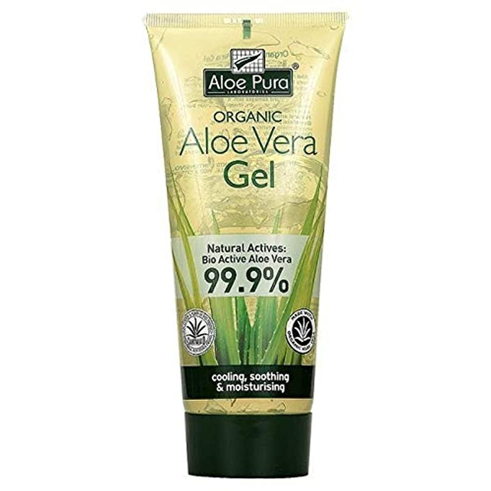 クラシック色ヨーロッパ[Aloe Pura ] アロエプラのアロエベラスキンジェル200Ml - Aloe Pura Aloe Vera Skin Gel 200ml [並行輸入品]