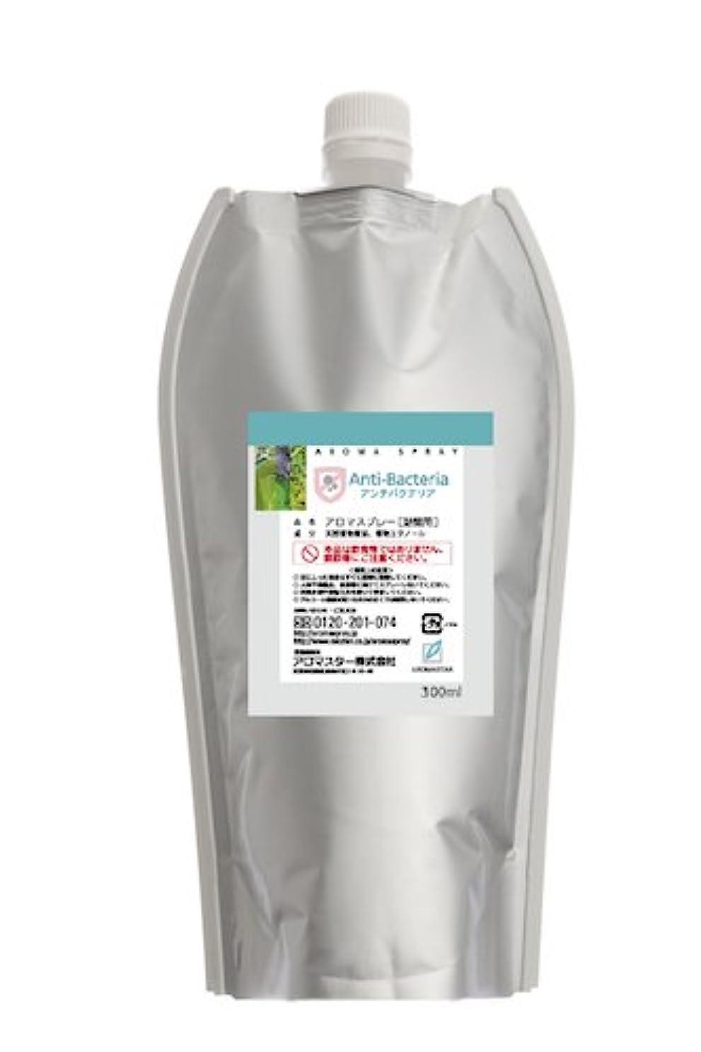 保有者解くビデオAROMASTAR(アロマスター) アロマスプレー アンチバクテリア 300ml詰替用(エコパック)