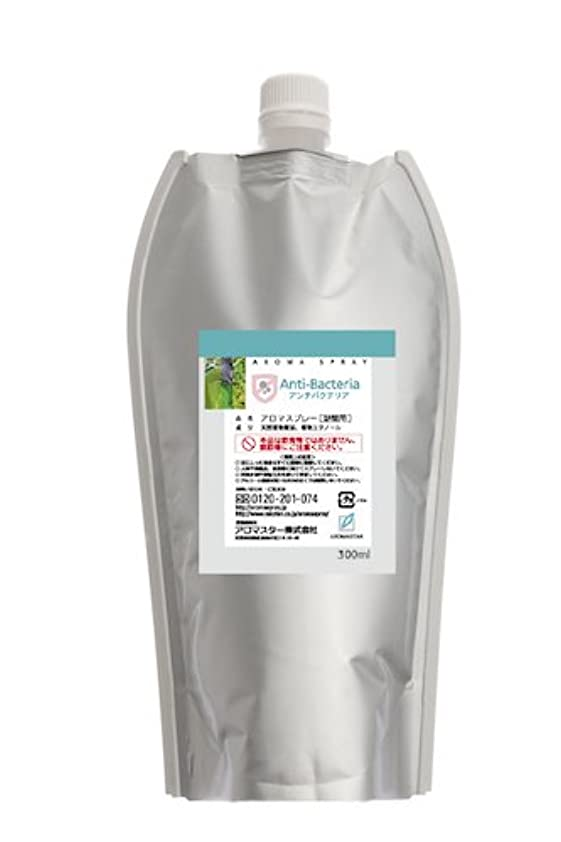 ハンカチうんざりフィードオンAROMASTAR(アロマスター) アロマスプレー アンチバクテリア 300ml詰替用(エコパック)