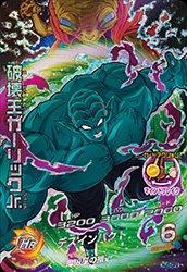 ドラゴンボールヒーローズJM05弾/HJ5-CP2破壊王ガーリックJr. CP