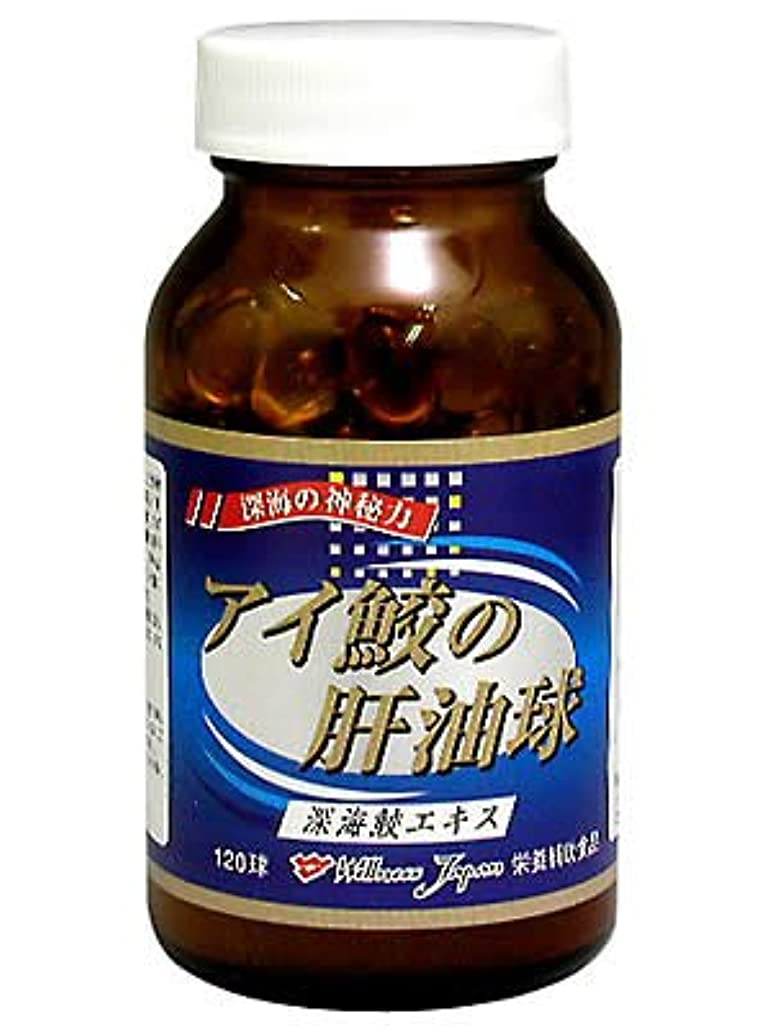 雑品女将バルブアイ鮫の肝油球 120CP