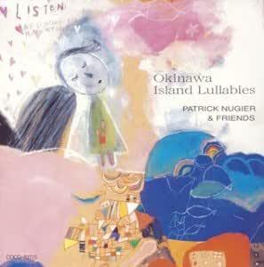 Okinawa Island Lullabies~沖縄アイランド・ララバイ~