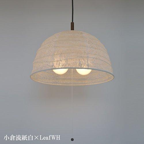 和風照明器具 行燈 和室にもダイニングなどにも使いやすい 伝...