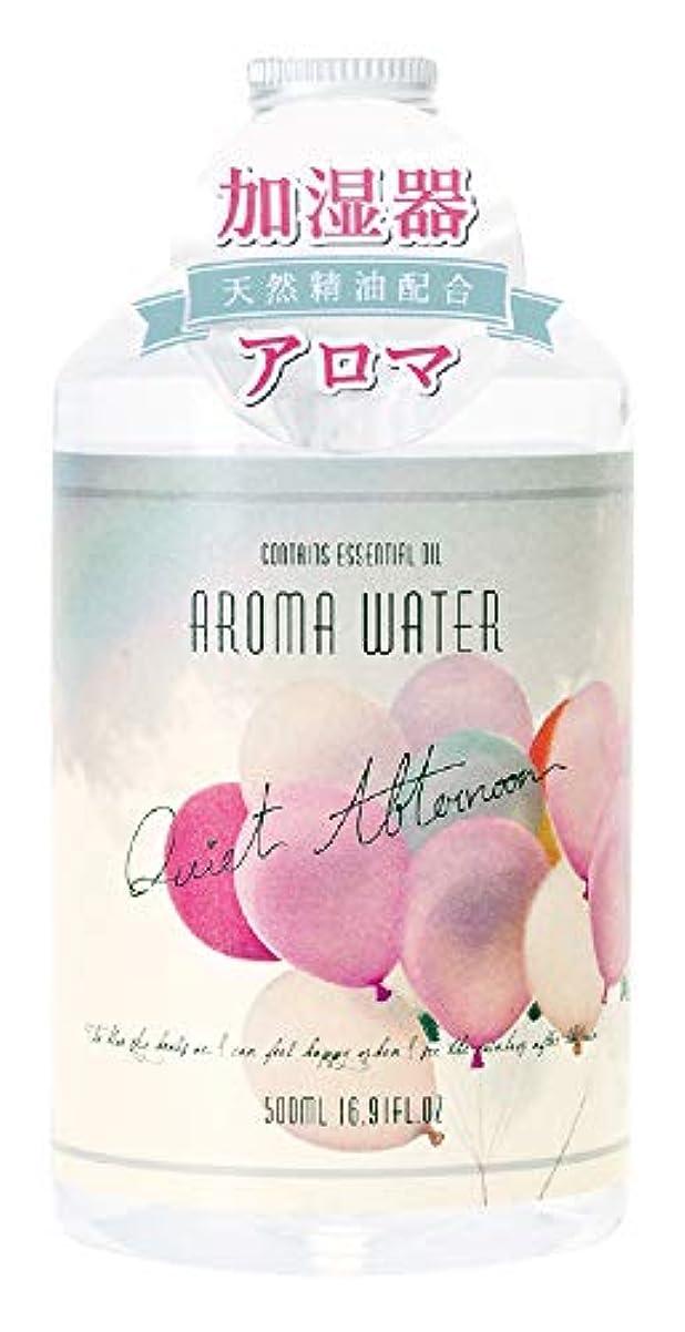 ぼかし原始的な哲学的ノルコーポレーション アロマウォーター 加湿器用 500ml クワイアットアフタヌーン ジンジャーの香り OA-ARO-1-2