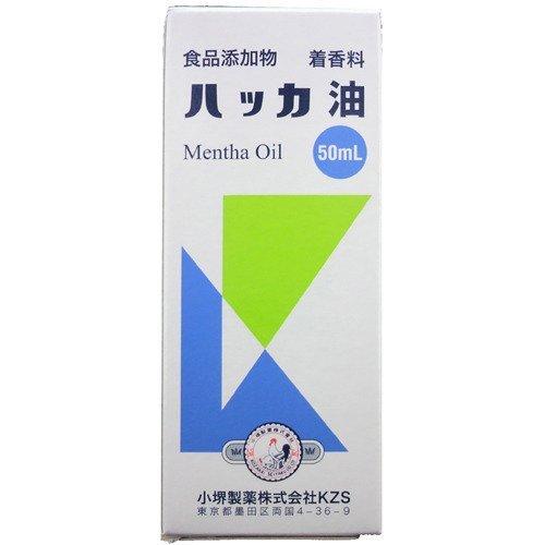 小堺製薬 ハッカ油(食品添加物) 50ML