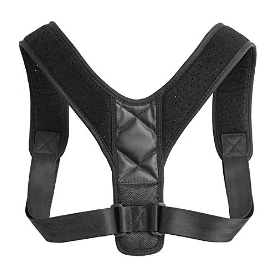笑い呼ぶ工夫する大人の学生調節可能な背中の姿勢補正ブレースショルダーサポートバンドベルトの姿勢正しいベルト防止ハンチバック - ブラック