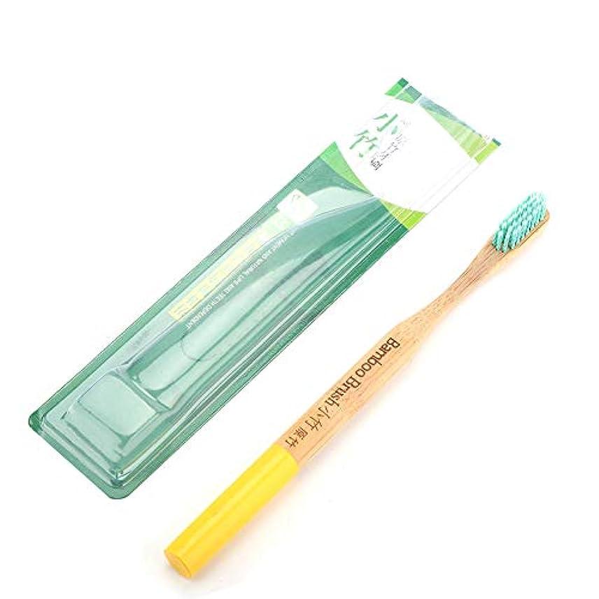 狼縮れた感謝する静菌軟毛竹柄歯ブラシ