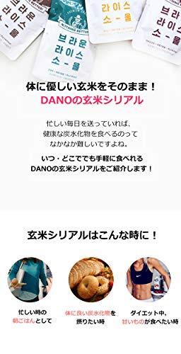 『DANO(ダノ) 玄米グラノーラ ココナッツ味 350g(35g×10袋入) 健康 朝食 ヘルシー シリアル 砂糖不使用 ココナッツ味』の1枚目の画像