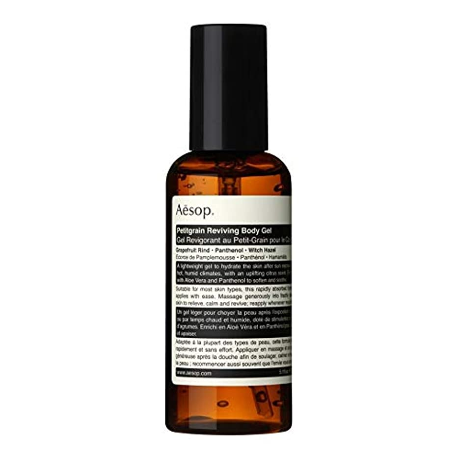 [Aesop ] イソッププチグレン水和復活ボディジェル150Ml - Aesop Petitgrain Hydrating Reviving Body Gel 150ml [並行輸入品]