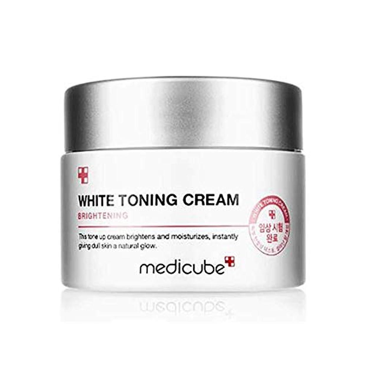 アーティファクト迷路緊張するMedicube WHITE TONING CREAM メディキューブ ホワイトトーニングクリーム 55ml [並行輸入品]