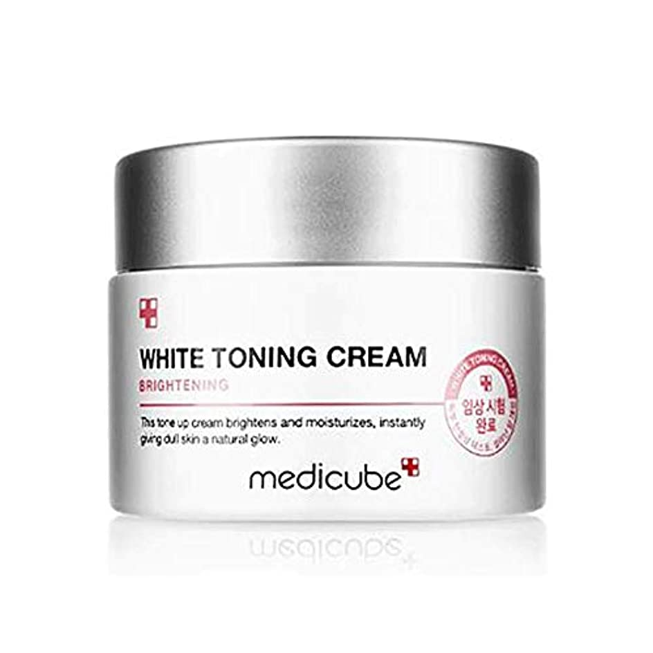 先ルネッサンス息苦しいMedicube WHITE TONING CREAM メディキューブ ホワイトトーニングクリーム 55ml [並行輸入品]