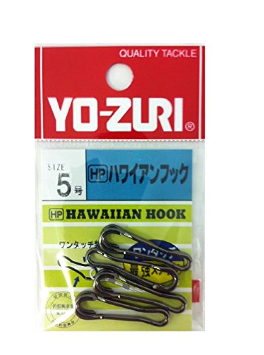 噴水書き込みマットヨーヅリ(YO-ZURI) 雑品?小物: [HP]ハワイアンフック 黒 #5