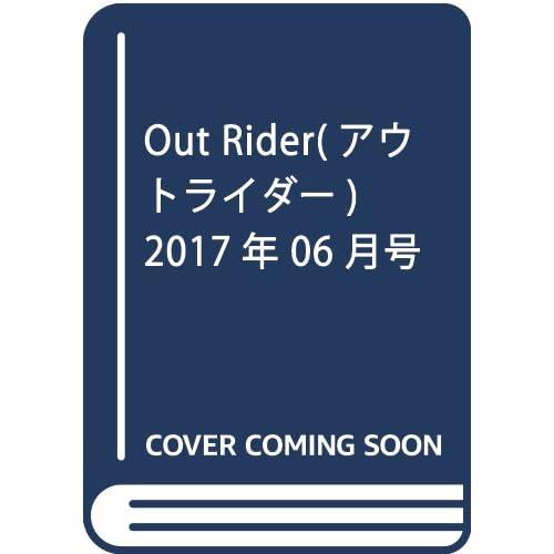 Out Rider(アウトライダー) 2017年 06 月号 [雑誌]