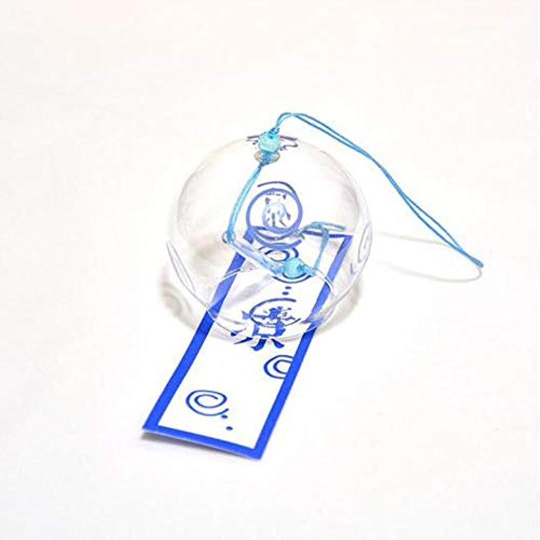 テメリティ起きているドルYougou01 風チャイム、手描きのグラス風チャイム、透明、サイズ6 * 7CM 、創造的な装飾 (Color : Blue)