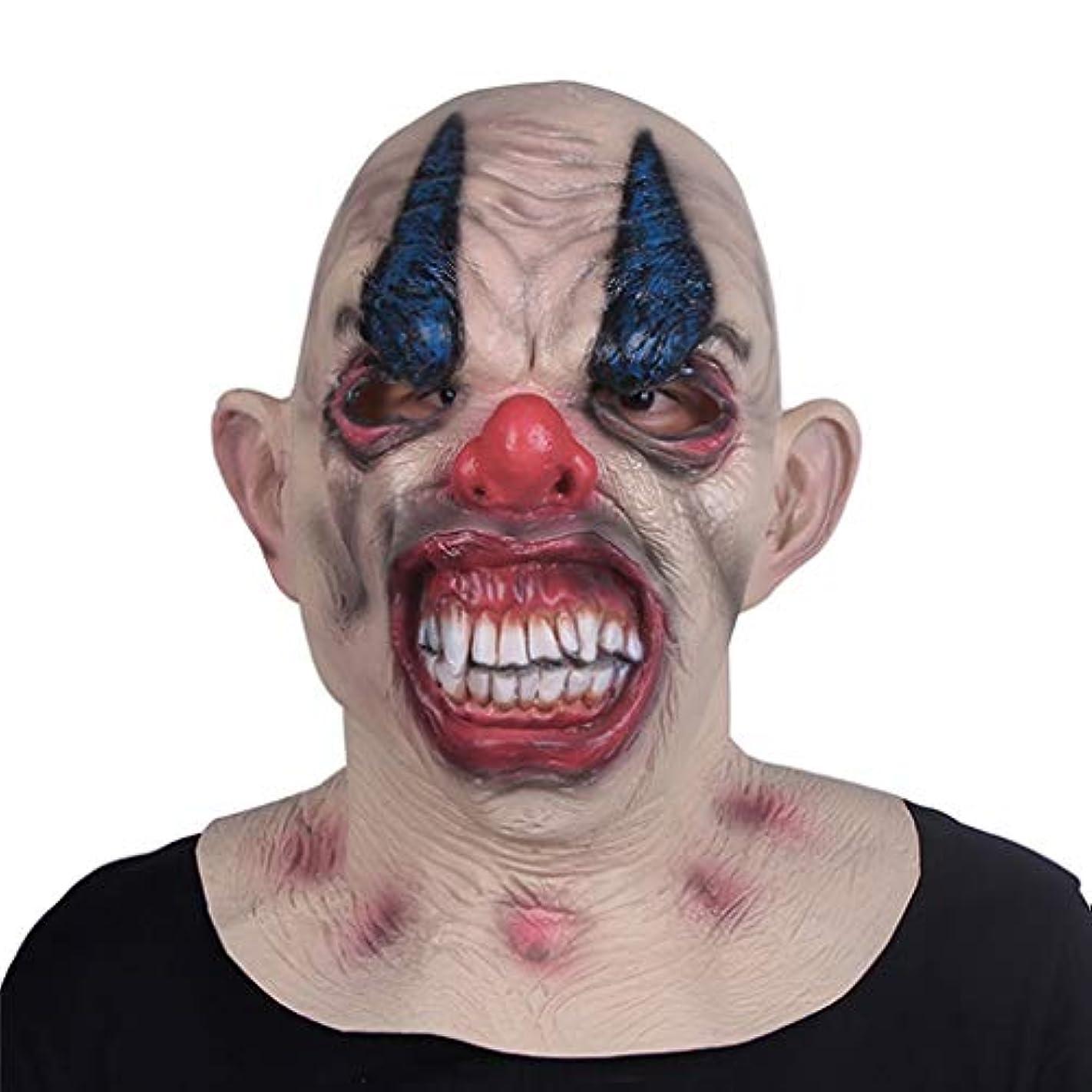限りなくスプレー適応的ハロウィンホラーマスク成人男性フルフェイス怖いラテックスヘッドセットハロウィン東京グールマスクゴーストフェイスデビル (Color : B)