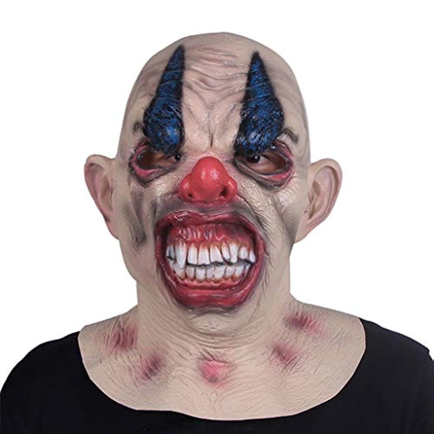 抱擁侵入酔うハロウィンホラーマスク成人男性フルフェイス怖いラテックスヘッドセットハロウィン東京グールマスクゴーストフェイスデビル (Color : B)