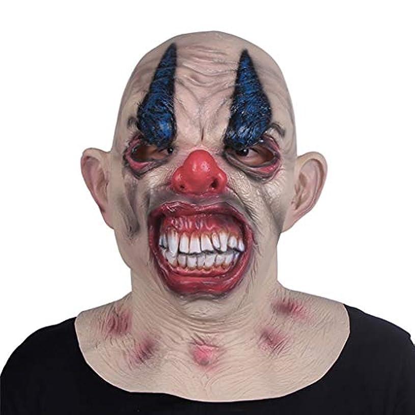 あいさつガイド大きいハロウィンホラーマスク成人男性フルフェイス怖いラテックスヘッドセットハロウィン東京グールマスクゴーストフェイスデビル (Color : A)